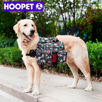 Fashion outdoor large travel dog food bag