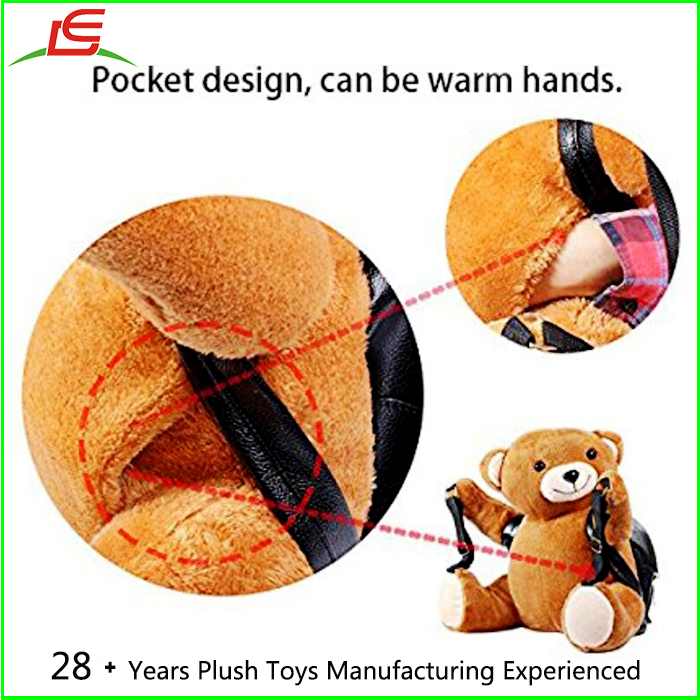 Kids Girls Cute 3D Plush Bear Backpack PU School Bag