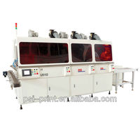 US102 cylinder silk screen printing machine
