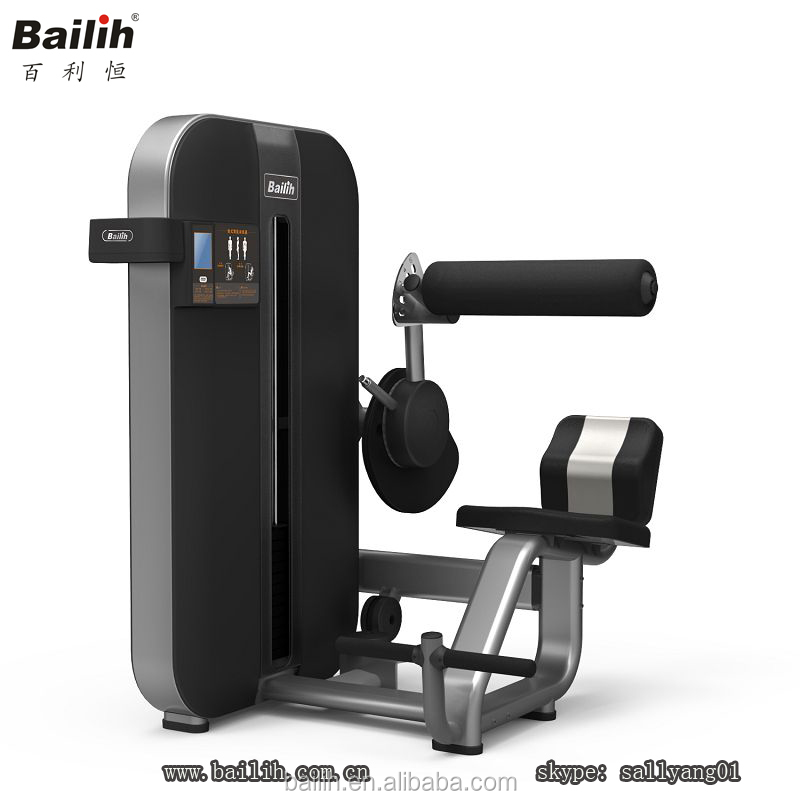 Latest Gym Equipment Bailih Upper Back