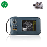 M50 Vet Health Medical Equipment Portable