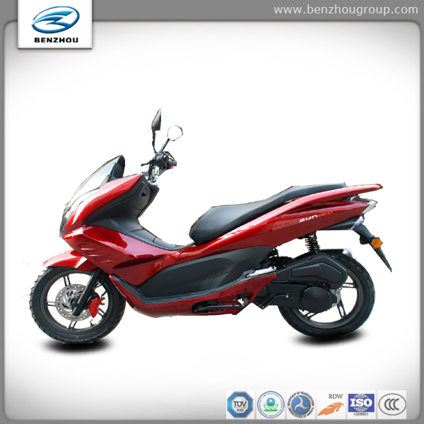 petrol engine 4 stroke 150cc scooter is high quality