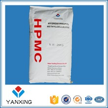 china factory ceramic tile adhesive HPMC for mortar stabilizing agent