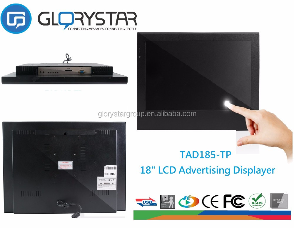 wall mount 18 inch lcd touch screen monitor