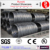 hot rolled sae 1008 wire rod 5.5mm