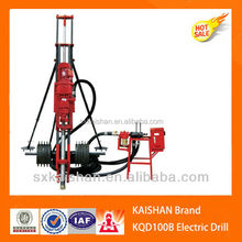 low price small water well electric rock drill/ small portable borehole drilling machine