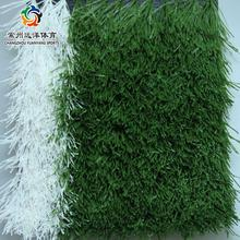 Professional synthetic for garden/natural grass turf with high quality