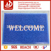 Hot Sale PVC Material Welcome Door Mat Welcome Door Carpet