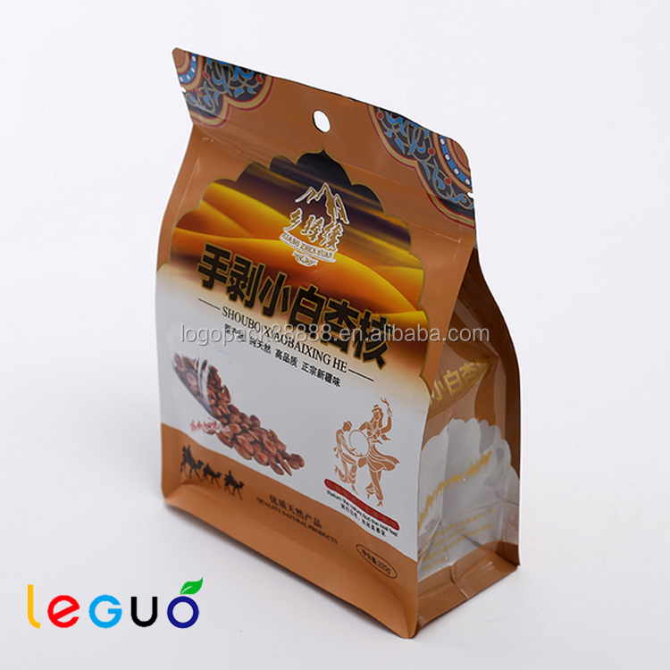 HIgh quality customized aluminium foil package bags food grade,food zip bag