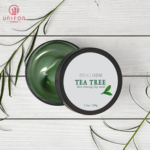 tea tree skin purify essential green clay face mask