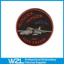Retail fashion helicopter embroidery patches in low price