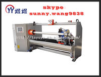 bopp film tape grade hot melt adhesive tape slitting /cutting machine
