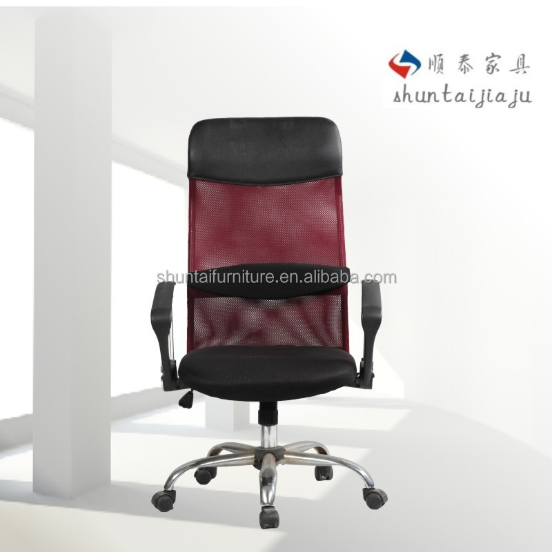 Wholesale high back reclining mesh game swivel chair with footrest ergonomic PP armrest office big boss used chair with back
