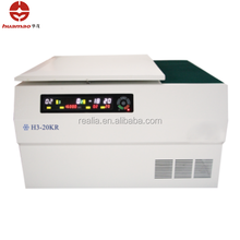 Benchtop High Speed Refrigerated Centrifuge high speed cold centrifuge