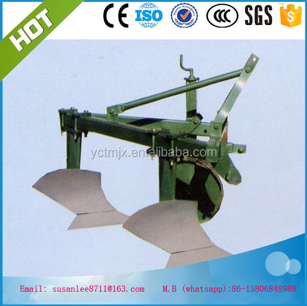 Manufacturer of tractor 2 bottoms moldboard plow with hign quality