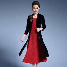 Custom Young Ladies Evening Banquet Long Sleeve Evening Dress