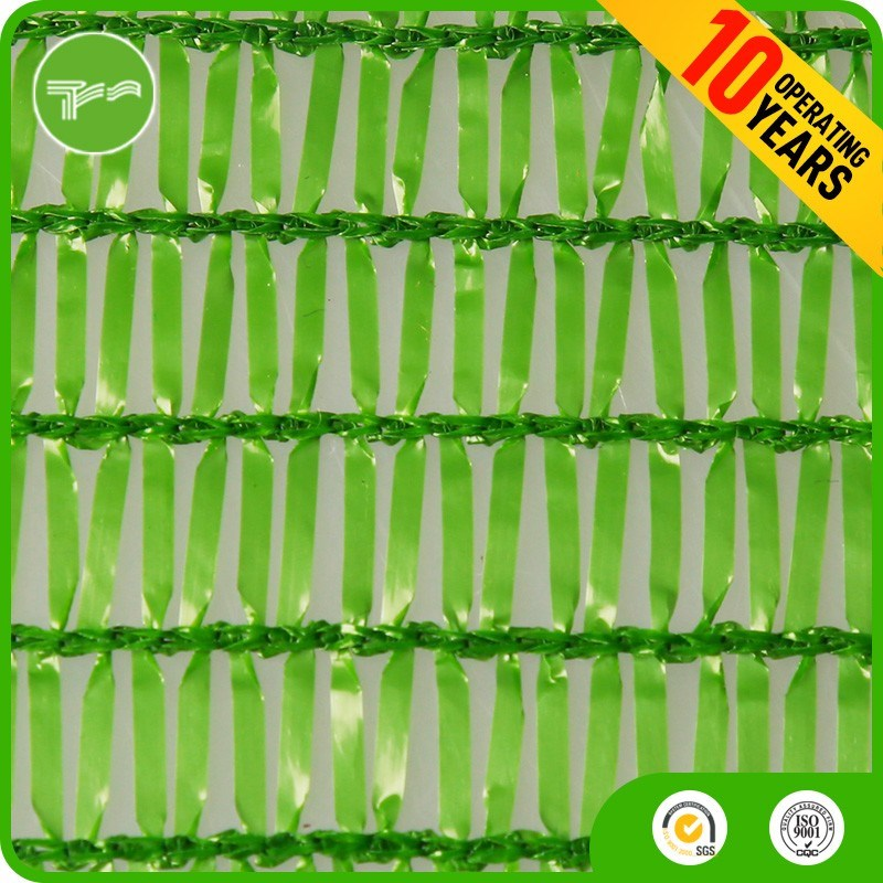 Long life plastic agricultural sunshade net for farm plant and garden use
