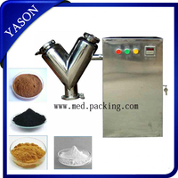 12 months warranty V-14 V type powder mixing machine commonly used in pharmaceutical, nutriceutical, chemical