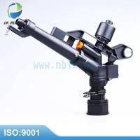 "1.5"" Irrigation Sprinkler Gun plastic big Sprayer"