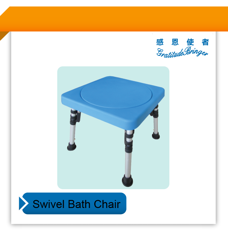 Economic Type Rotatable 360 degree Bath Chair without Armrest