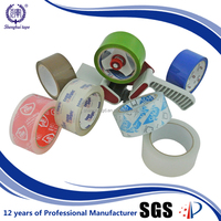 Made In China Of Low Noise Seal Box Manufacturer Of Packing Tape