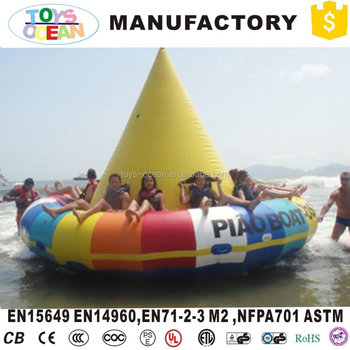 Inflatable Towable Disco Boat, Inflatable Water Sports Equipment Games For Sale
