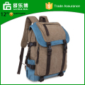 Mix-color Trendy Male School Bag School Backpack