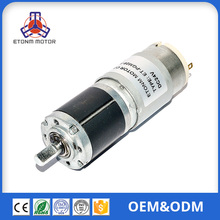 Electric <strong>dc</strong> 12v 24v encoder gear motor