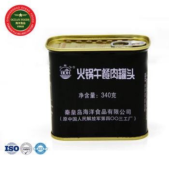 340g Beidaihe Wholesale Hot Pot Canned Pork Luncheon Meat Haccp Fresh Meat