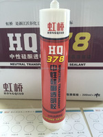 weatherproof silicone sealant for building material, factory supply