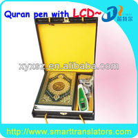 Darul quran M6 Quran Mp3 with LCD screen display+Arabic translation download