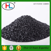 Gold Supplier Sale High Purity Granular Coconut Shell Activated Carbon Price