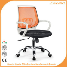2015Ergonomic Cheap Office Mesh Computer Chair Staff Chair with Plastic Armrest