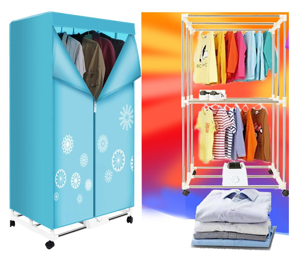2018 portable standing air home appliance electric clothes dryer