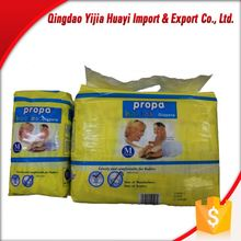 Brands Of Baby Diaper Low Price