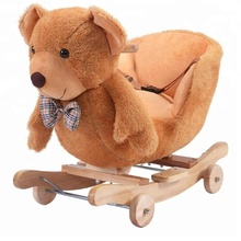 Factory outlet wooden rocking chair seat toy is cheap
