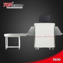 Subway security deivice x-ray baggage scanner
