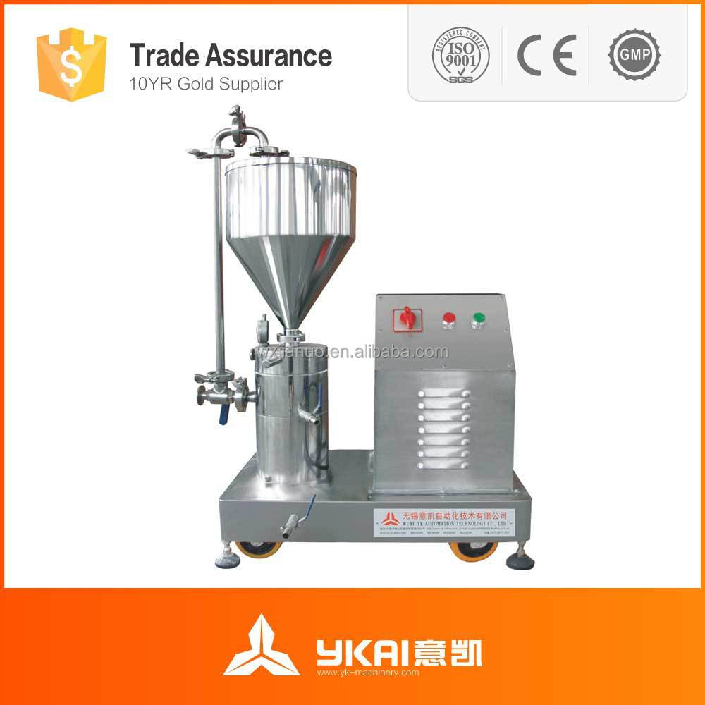 Meet Grinding Plant : Food grinding machine peanut mill milling for sale