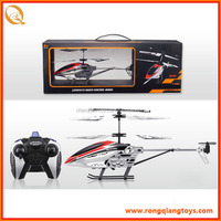 remote control toy helicopter 2 channel helicopter wifi controlled toys RC4504HX708