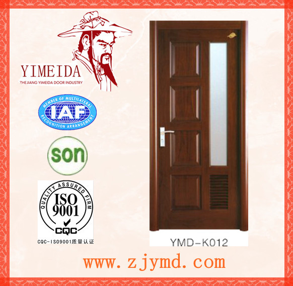 Home entrance door strong panel room door