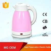 Small Home Kitchen Appliance SS Electric