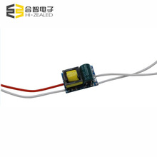 3w 240ma 650ma flicker free led driver for led bulb light