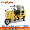 China 150cc air cooled 3 wheel passenger and cargo motorized tricycle