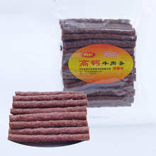 China top ten selling pet products Dog snack High calcium beef stick best selling online