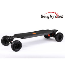 Dual motor Carbon Fiber Electric skateboard