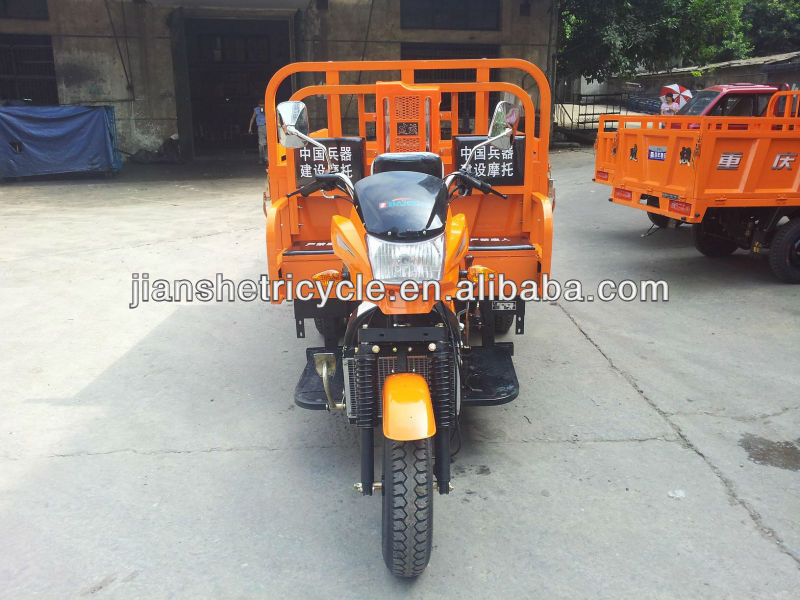 2014 China cheap gas motor 3 wheel scooter