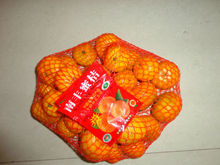 new crop chinese Fresh baby mandarin