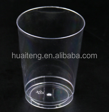 9Oz Wholesale Disposable Clear Plastic Airline Cup