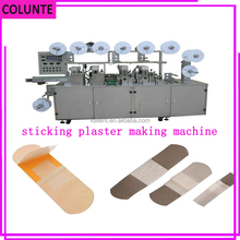 Medical Plaster/ Wound Dressing Making Machine
