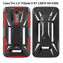 2018 Wholesale Phone Case For LG K7, Hybird TPU+PC Belt Clip Combo Holster Cover For LG Tribute 5 K7 LS675 K8 K350